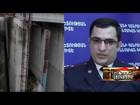 Իրավական ակտերի պահանջների խախտմամբ ջրօգտագործման թույլտվություն է տրամադրվել Հայաստանում գործող ՀԷԿ-երից մեկին. «Հանցանքի հետքով»