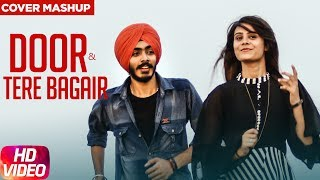 Song - Door & Tere Bagair (Cover Mashup ) Singer - Jaskaran Singh Music - Jaffy Bhamra Female Model - Daisy SinghMusician - Manish Sharma , Jass Gujral  Make up - Love MiglaniEditor - Varinder ComradeAsst. Director - Raghu SharmaDirector & Dop - Shubham Lotey (Instagram - http://instagram.com/shubhamlotey)(Facebook - https://www.facebook.com/shubhamlotey26?ref=ts&fref=ts)Like  Share  Spread  Love   Enjoy & stay connected with us!► Subscribe to Speed Records : http://bit.ly/SpeedRecords► Like us on Facebook: https://www.facebook.com/SpeedRecords► Follow us on Twitter: https://twitter.com/Speed_Records► Follow us on Instagram: https://instagram.com/Speed_Records► Follow on Snapchat : https://www.snapchat.com/add/speedrecords Digitally Powered by One Digital Entertainment [https://www.facebook.com/onedigitalentertainment/][Website - http://www.onedigitalentertainment.com] Publishing Partner By - Gabruu.comWebsite: http://www.gabruu.com/Facebook : https://www.facebook.com/GabruuOfficial/?fref=ts  Virasat Facebook Link - https://m.facebook.com/Virasat-152196...Oops TV Facebook Link - https://m.facebook.com/oopstvfun/