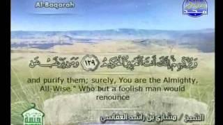 الجزء 1الربع 8:الشيخ مشاري بن راشد العفاسي