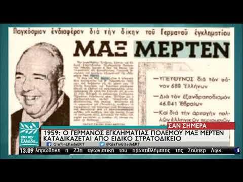 Η εισαγωγή του Σπύρου Χαριτάτου «Για την Ελλάδα…» | 05/03/19 | ΕΡΤ