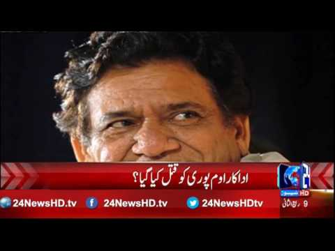 Actor Om Puri was killed?
