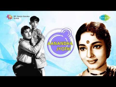 Ananda Jyothi