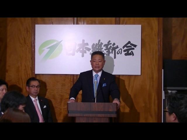 2016年11月8日(火) 馬場伸幸幹事長 定例会見