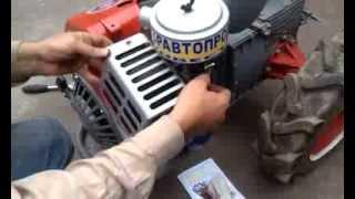Мотоблок Мотор Сич, эксплуатация и обслуживание мотоблока, ремонт мотоблока видео 5
