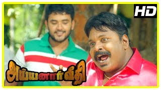 Ayyanaar Veethi Tamil Movie features K Bhagyaraj, Ponvannan, Yuvan and Sara Shetty. Directed by Gipsy N Rajkumar, ...