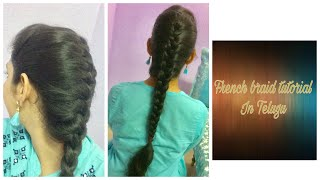 How to : French braid your own hair : In Telugu