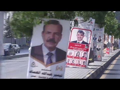 Ιορδανία:Επιστροφή της Μουσουλμανικής Αδελφότητας στις βουλευτικές εκλογές