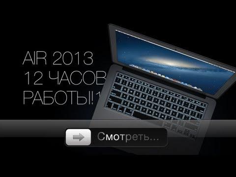 macbook air - Apple сделала это опять - новый Air должен быть огонь - смотрим. Настоящие, вкусные, сочные яблоки вы можете найти у AppleJesus, очевидно же. :)...