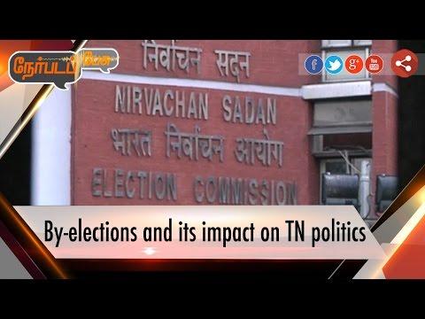 Nerpada-Pesu--By-elections-and-its-impact-on-TN-politics-17-10-16-Puthiya-thalaimurai-TV