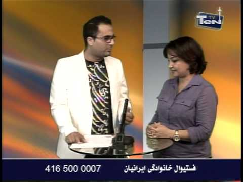 Persian Family Day TV Program 5 - Part 3