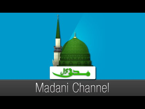 Video of Madani Channel