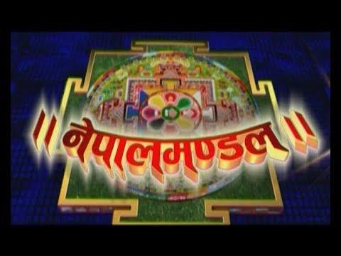 (NEPALMANDAL 2075 Falgun 08 (Talk with Rachana Sunam and Tek Raj Adhikari) - Duration: 25 minutes.)