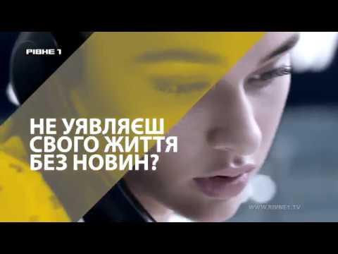 <a href='/Info/?id=89964' >Rivne1.tv шукає контент-менеджера сайту [ВІДЕО]</a>