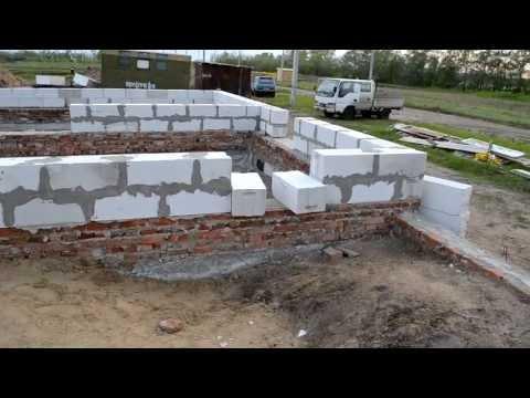 Строительство домов из газобетонных блоков  видео