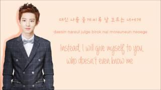 Video EXO-K - Baby Don't Cry (인어의 눈물) (Color Coded Hangul/Rom/Eng Lyrics) MP3, 3GP, MP4, WEBM, AVI, FLV Juli 2018
