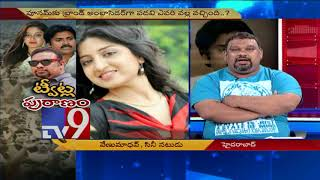 Video Kathi Mahesh seems disturbed - Venu Madhav - TV9 Now MP3, 3GP, MP4, WEBM, AVI, FLV Oktober 2018