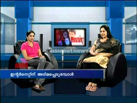 Doctor Live 28th July  2014| Internet addiction  | 29 July 2014 09 PM