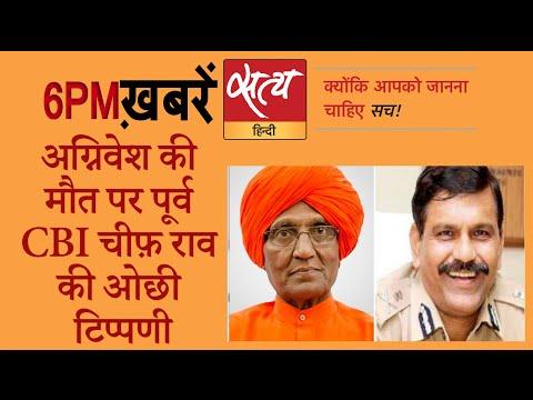 Satya Hindi News Bulletin। सत्य हिंदी समाचार बुलेटिन। 12 सितंबर, शाम तक की ख़बरें