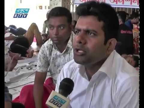 বরিশাল বিশ্ববিদ্যালয়ের ৫২টি প্রশাসনিক পদে অব্যাহতির সিদ্ধান্ত শিক্ষকদের