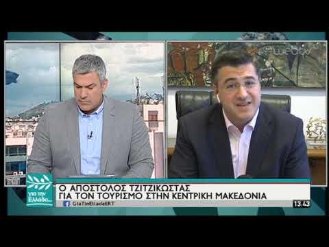 Ο Απόστολος Τζιτζικώστας στον Σπύρο Χαριτάτο | 7/5/2019 | ΕΡΤ