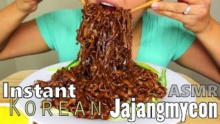 ASMR: Instant Korean Black Bean Noodles *Extreme Eating Sounds*