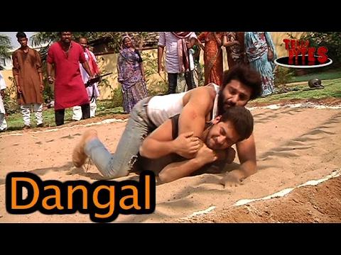 'Dangal' in Udaan