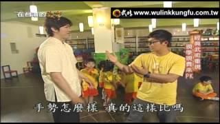三立台灣台《在台灣的故事:唐詩功夫侯賽雷》