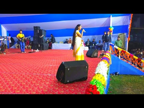 Video Nahid afrin at Dhubri #Komola sundori Song | কমোলা সুন্দৰীৰ নাচন  ধুবুৰীত download in MP3, 3GP, MP4, WEBM, AVI, FLV January 2017