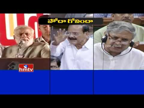 Before Elections - After Elections - Present | BJP on AP Special Status | HMTV 31 July 2015 04 44 PM