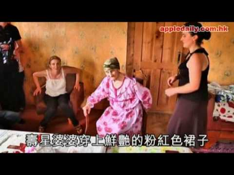 生於1880年,世界最老女人130歲!