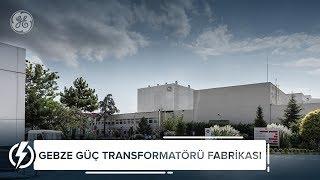 Gebze Turkey  city photos : GE Gebze Güç Transformatörleri Fabrikası Dijital Dönüşüm Tanıtım Filmi (English Subtitle)