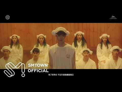 LAY 레이 'SHEEP (羊)' MV