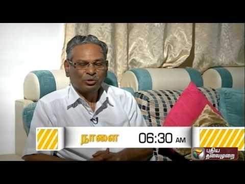 Ner-Ner-Theneer-Promo-22-04-2016-Puthiya-Thalaimurai-TV