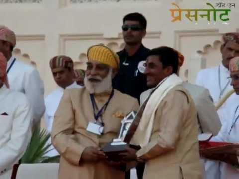 32nd Maharana Mewar Foundation Awards conferred : Part 1