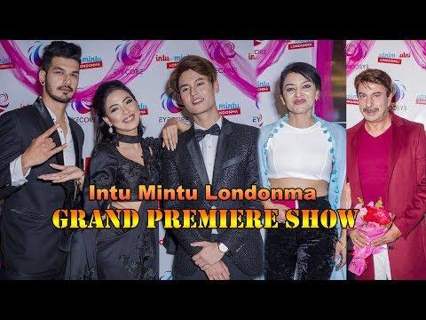 (Samragyee र Dhiraj को  VIP इन्ट्री : धिरज र रेनेशाको रुवाबासी : Intu Mintu Londonma Premiere Show - Duration: 30 minutes.)