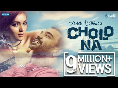 Download Habib & Fuad's 'Cholo Na' | Bengali Holiday Romance Song | 2018 | Angshu | Asif Iqbal | Sharlina HD Mp4 3GP Video and MP3