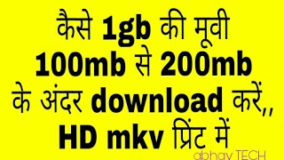 Nonton Highly Compressed Movies in HD mkv format(Hindi) by abhay TECH Film Subtitle Indonesia Streaming Movie Download