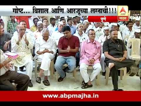 Video Pune : Hindu Muslim Wedding download in MP3, 3GP, MP4, WEBM, AVI, FLV January 2017