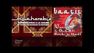 Baaziz - Chaoui