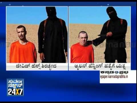 ISIS beheads British hostage David Haines and one more