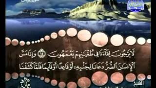 المصحف المرتل 11 للشيخ محمد صديق المنشاوي رحمه الله