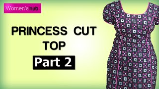 Princess Cut Top   2  Stitching