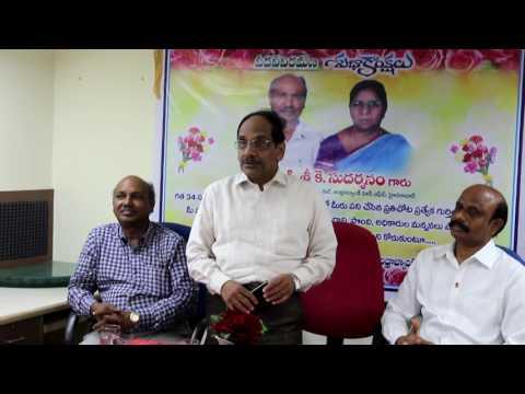 Dad's Retirement Speech at Andhra Bank