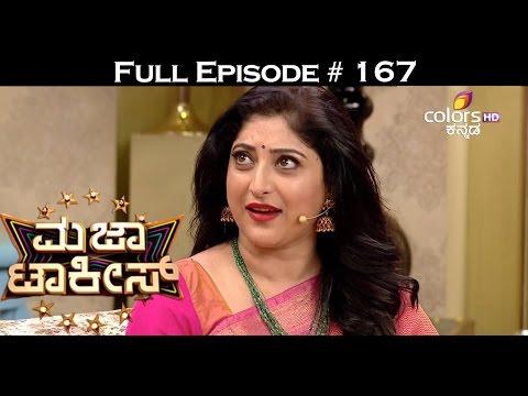 Majaa Takies - 8th October 2016 - ಮಜಾ ಟಾಕೀಸ್ - Full Episode HD