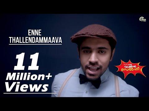 oru-vadakkan-selfie-video-song-enne-thallanammava
