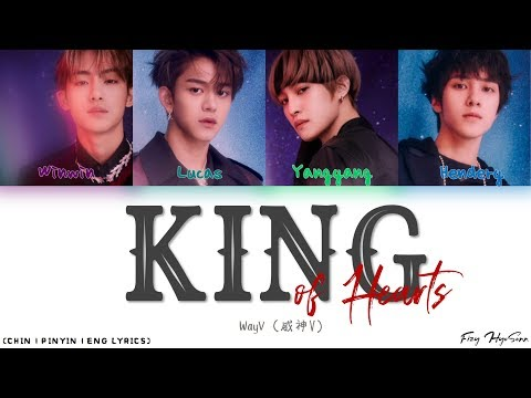 WayV (威神V) – 心心相癮 (King of Hearts) (Color Coded Chinese|Pinyin|Eng Lyrics/歌词)