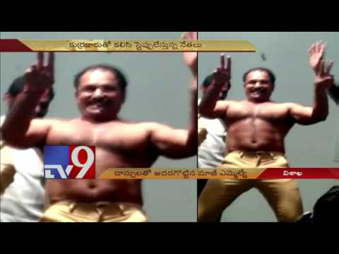 TDP Ex-MLA dances to Pawan Kalyan's song