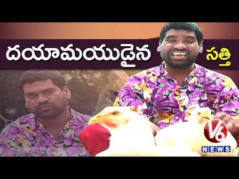 Bithiri Sathi Seeks Apology From Hens | Satire On Trump's Thanksgiving Day Message | Teenmaar News