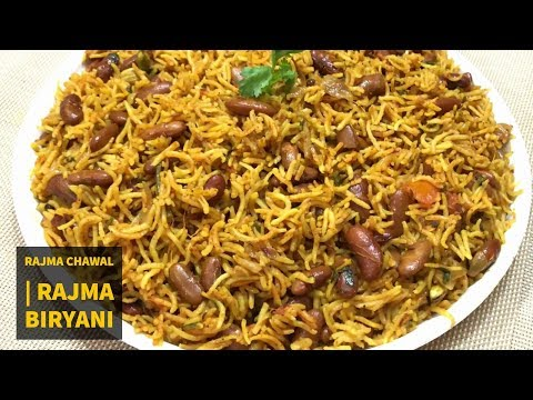 Rajma Pulao Recipe-Perfect Rajma Biryani-Rajma Chawal-Kidney Beans Pulao-Veg Biryani Pressure Cooker