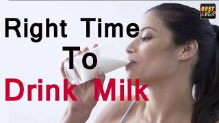 Right time to drink Milk  दूध पीने का सही समयConsuming milk is a good source of calcium and protein but do you know what is the right time to drink milk to get more health benefits!!! It is well known fact that Milk is no more for only kids and babies. Let us check the benefits of drinking milk based on the time of consumption. Find out here what is the right time drink milk on the basis of your age. Milk,Right time to drinking milk,Milk benefits,दूध पीने का सही वक़्त,Benefits of milk in morning,Benefits of milk In night,Milk good for health,Facts about milk,Best time to drink milk,Nutrients of milk,Milk for good digestion,Milk for calm sleep,Right diet,Healthy lifestyle,Nutritional food,Antioxidants,Healthy skin,Healthy digestive system,Kitchen tips,Lifestyle, Kitchen tips, Knowledge,Information,General Knowledge,sacred,History,Education,Roots,Ancient Knowledge,Sacred,God,ReligionThank you for watching & Please Subscribe My channel for more videoswatch my youtube channel Myhackzhttps://www.youtube.com/channel/UCkNcipII8CZIwDOQkQQtqGQ